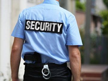 Невъоръжена и въоръжена охрана